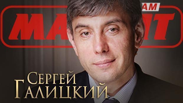 Краснодарец Сергей Галицкий находится в одном списке со Сталиным, Путиным, Высоцким и Гагариным