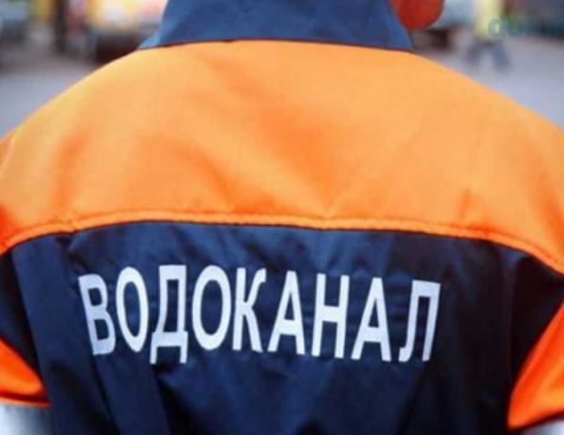 «Водоканал» ущемил права «РЖД» в Краснодарском крае