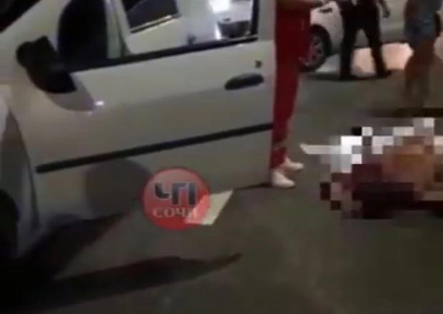 Иномарка сбила голого мужчину в Сочи