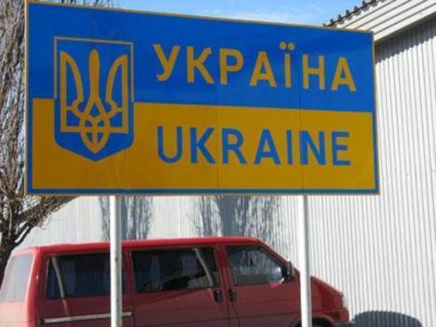 Дорога вобход: вРЖД назвали точную официальную дату отказа отукраинского транзита