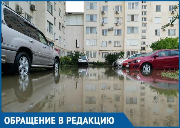 Утро пятницы для жителей Горячего Ключа началось не с пробок, а с дождевых рек на дорогах