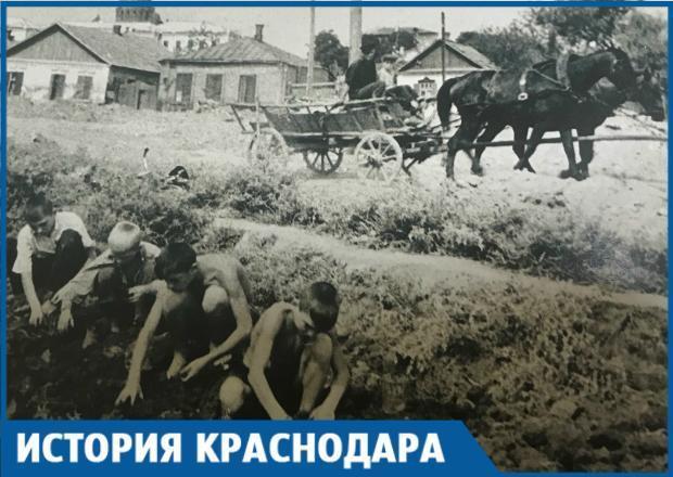 Полвека назад на центральных улицах Краснодара текли каналы