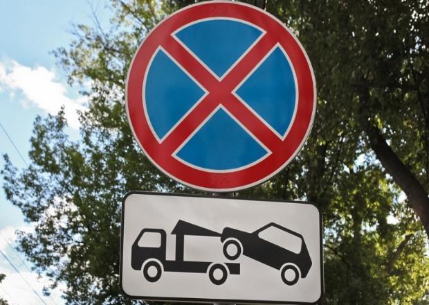 На улице Заводской в Краснодаре запретят парковаться