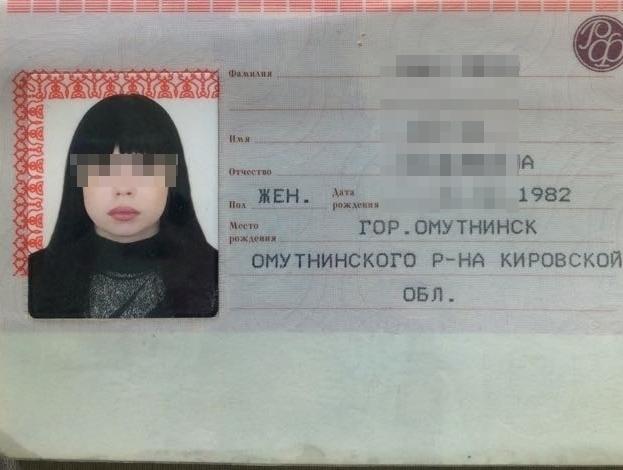 Установлена личность расчлененной жертвы каннибала из Краснодара