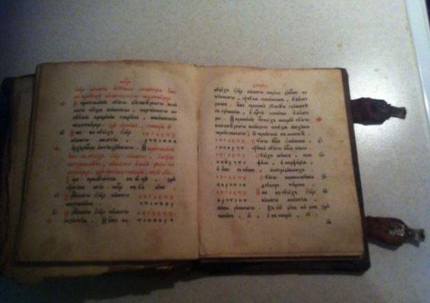 Старейшую Библию продают в Краснодаре за 2 млн рублей