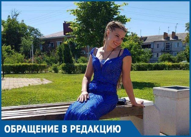 Женщина может сесть в тюрьму из-за шантажа с интимным видео депутата в Курганинске