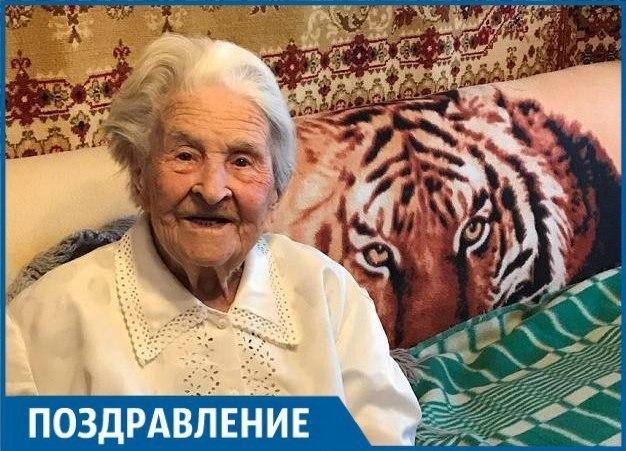 Долгожительнице из Новороссийска исполнилось 105 лет