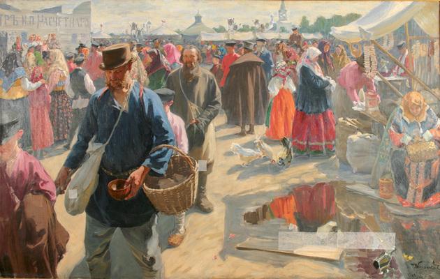 История Краснодара: сколько стоили продукты 103 года назад