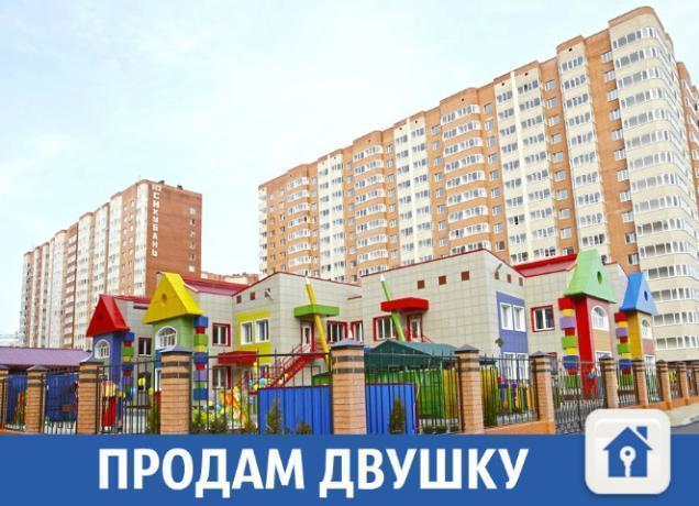 В Краснодаре продается квартира рядом со стадионом Сергея Галицкого