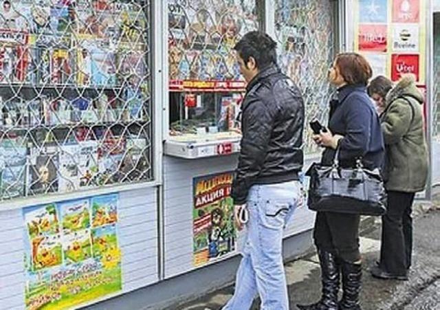 Житель Армавира ограбил кассира лотерейного киоска