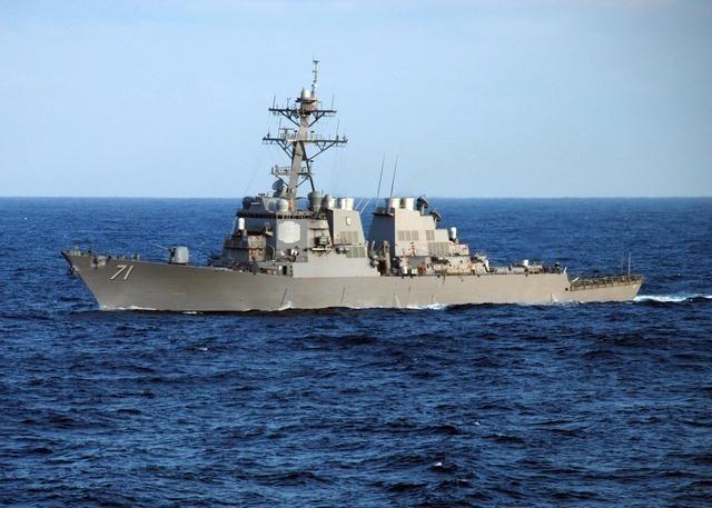 Американский военный корабль приближается к берегам Кубани