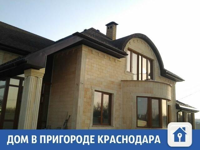 Под Краснодаром продается шикарный дом