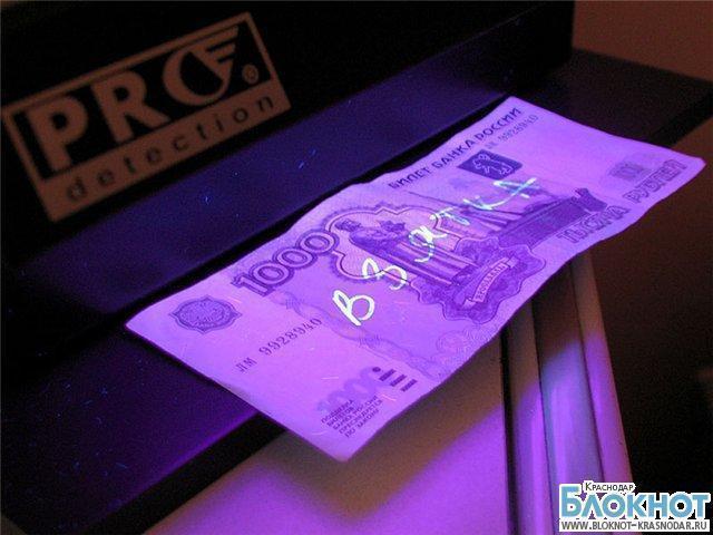 За взятку судебного пристава оштрафовали на три миллиона рублей