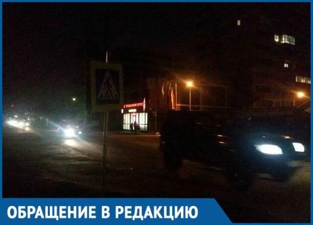 Меня чуть не сбила машина: Темный пешеходный переход угрожает жизни жителей Краснодара