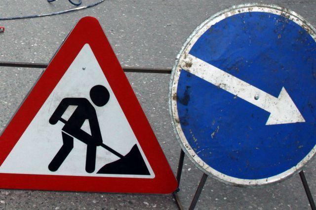 Из-за ремонта ограничат движение на трассе Джубга — Сочи