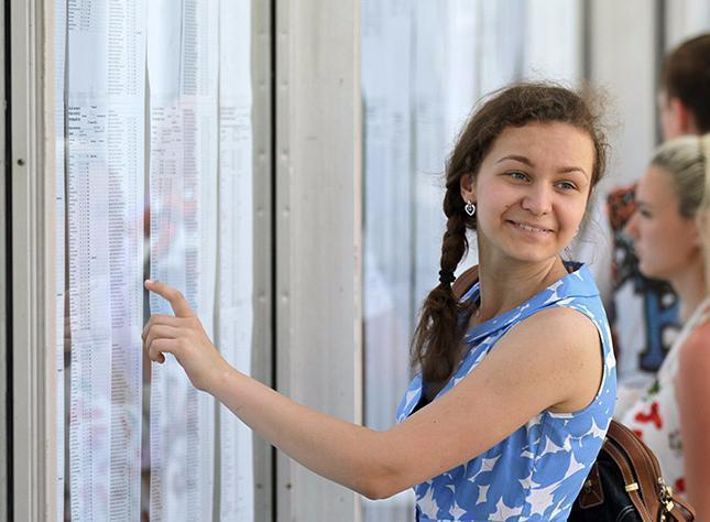 26июля в университетах Башкирии завершается прием документов