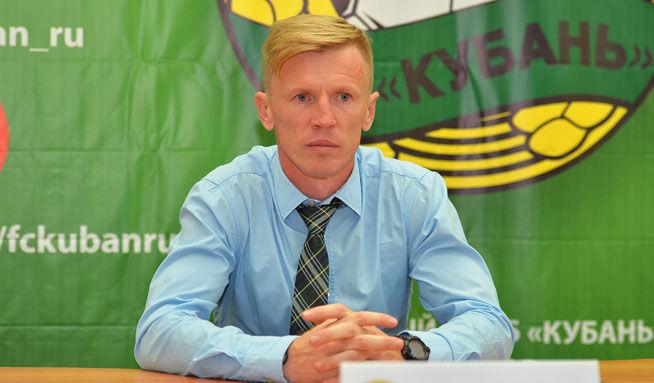 «Бывают разные неурядицы» - тренер ФК «Кубань» пожалел, что история с долгами клуба вышла наружу