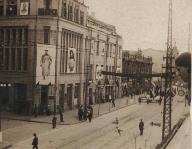 История Краснодара: чем могли похвастаться горожане в 1940-м году