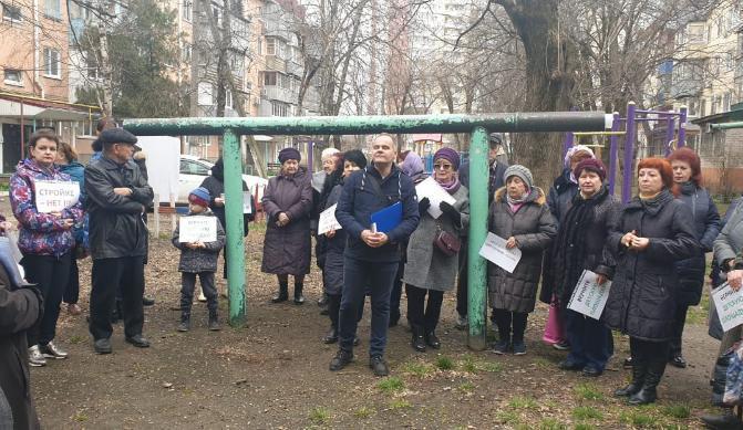Краснодарцы протестуют против строительства магазина на детской площадке