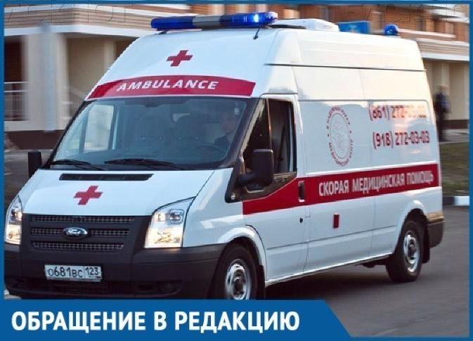 В Краснодаре врачи «скорой» купили лекарства, чтобы спасти 4-летнего мальчика