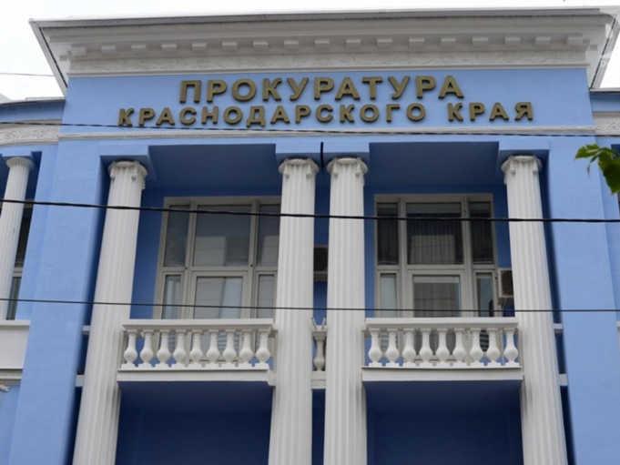 Чиновники Краснодарского края скрыли свои доходы на сумму более одного миллиона