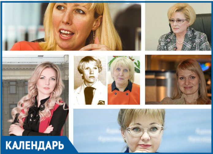В высших эшелонах власти Краснодара и Кубани оказалось много блондинок