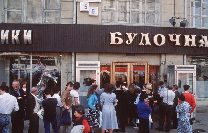 Экс-губернатор Кубани Ткачев сказал, что страна может остаться без хлеба