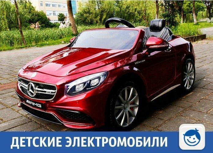Крутые машины для маленьких можно купить в Краснодаре