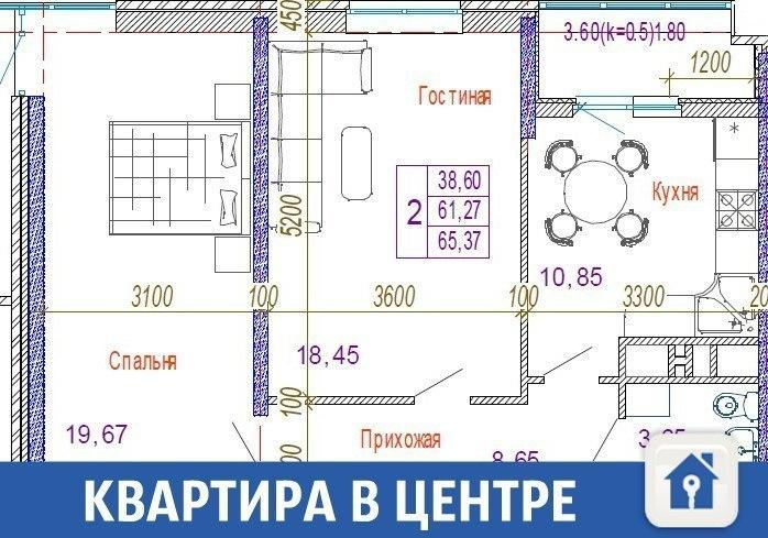 Продается квартира в хорошем районе Краснодара