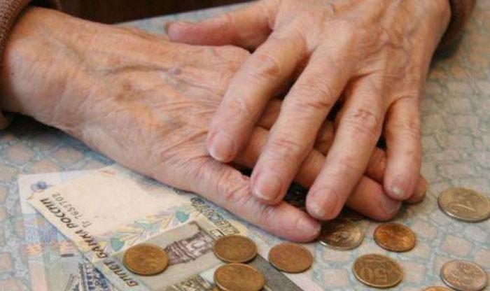 Пожилую семейную пару в Анапе «кинули» на квартиру и 2 миллиона рублей