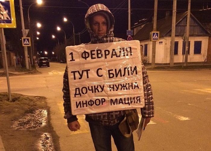 Иномарка сбила школьницу в Краснодаре: отец девочки просит о помощи
