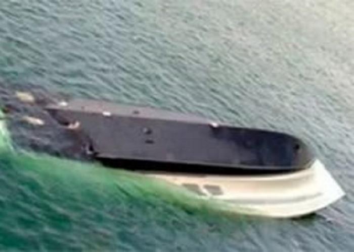 В Азовском море затонул буксир: капитан корабля погиб