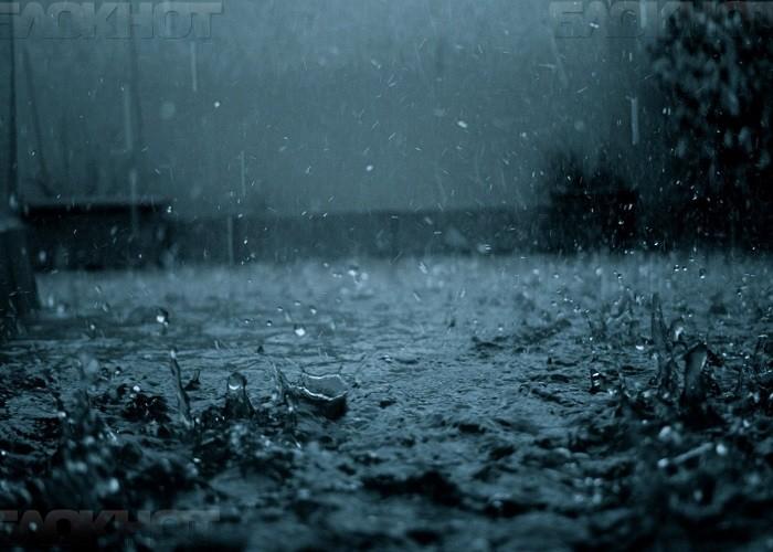 Синоптики прогнозируют дождь и похолодание на Кубани