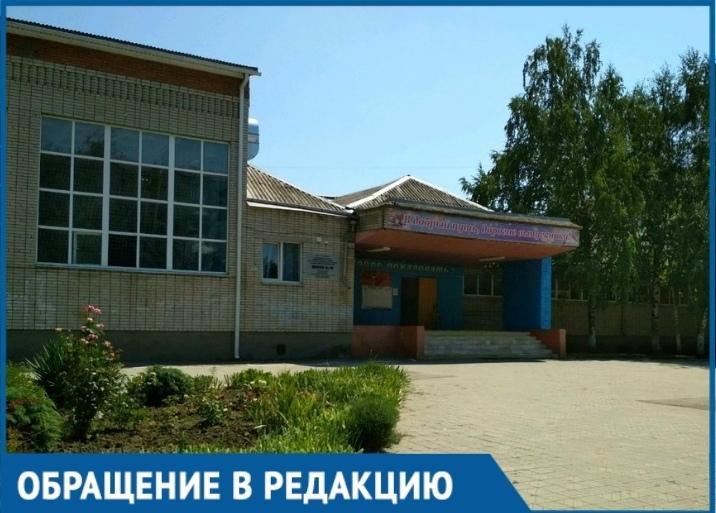 «Нет уроков физкультуры»: краснодарка возмущена условиями местной школы