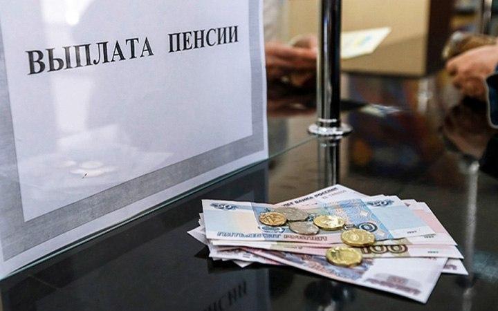 Стало известно о размере и сроках повышения пенсий на Кубани в 2018 году