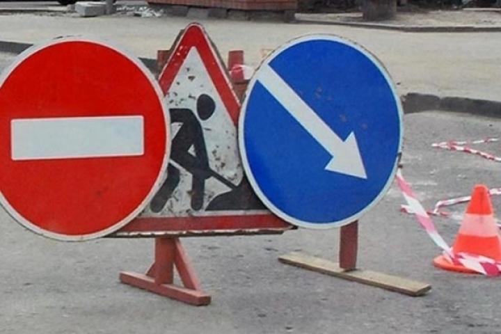 Улицу Уссурийскую вКраснодаре закроют на полноценный ремонт