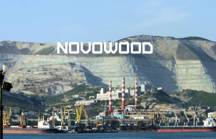 Надпись NOVOWOOD предлагают разместить на горах жители Новороссийска