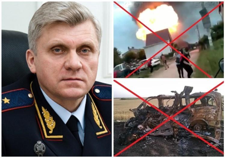 МВД Краснодарского края созналось в запрете «негативных» новостей во время ЧМ-2018