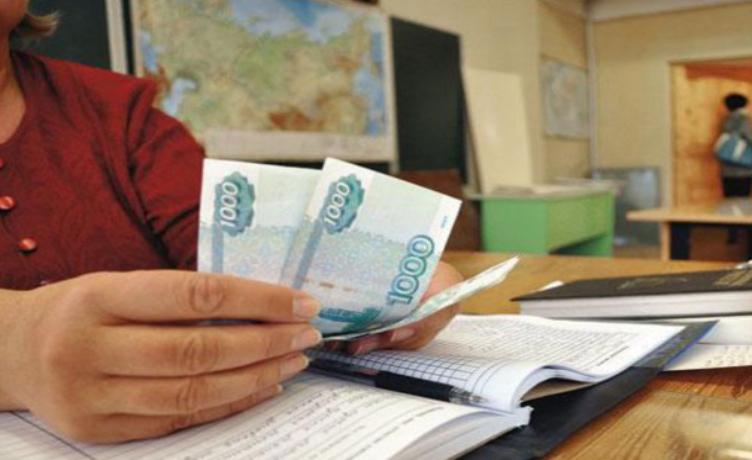 ВКраснодаре сократили учительницу, оставшуюся недовольной суммой подарка отродителей