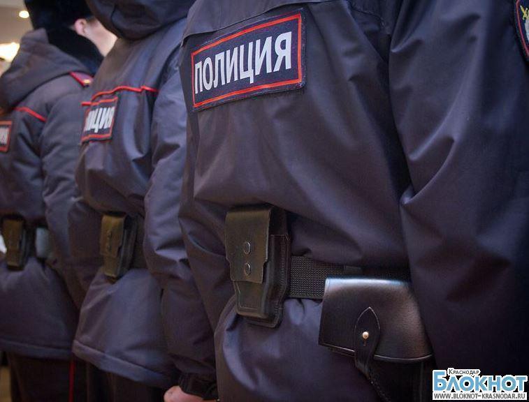 В Краснодаре свыше 700 полицейских будут следить за правопорядоком в День народного единства