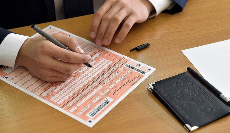 ЕГЭ на Кубани в этом году будут сдавать 25 тысяч выпускников