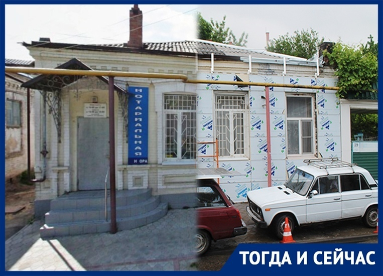 Как в историческом центре Краснодара ремонтом «изуродовали»  здание конца 19 века