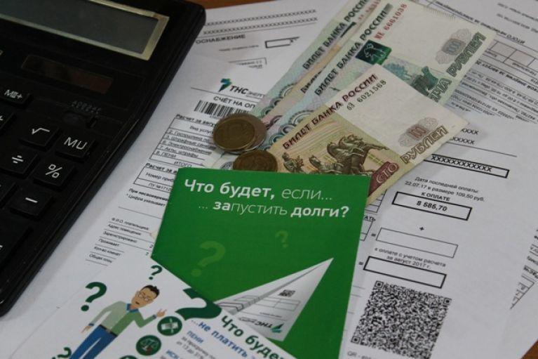 В «ТНС энерго Кубань» подведены итоги акции по списанию пени