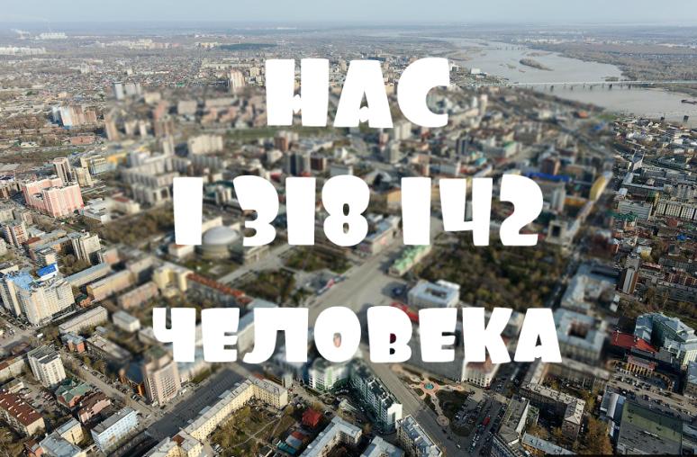 Нарекордные для Российской Федерации 76% выросло население Краснодара запоследние семь лет