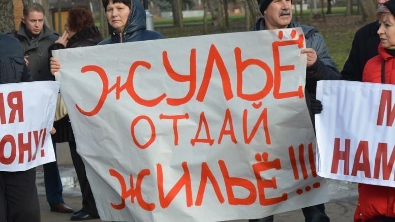 Больше всего обманутых дольщиков живет на Кубани - Министерство строительства РФ