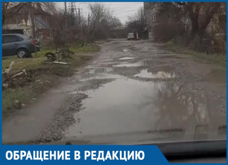 У нас не дороги, а трассы для экстрима, - житель Краснодара о состоянии проезжих частей