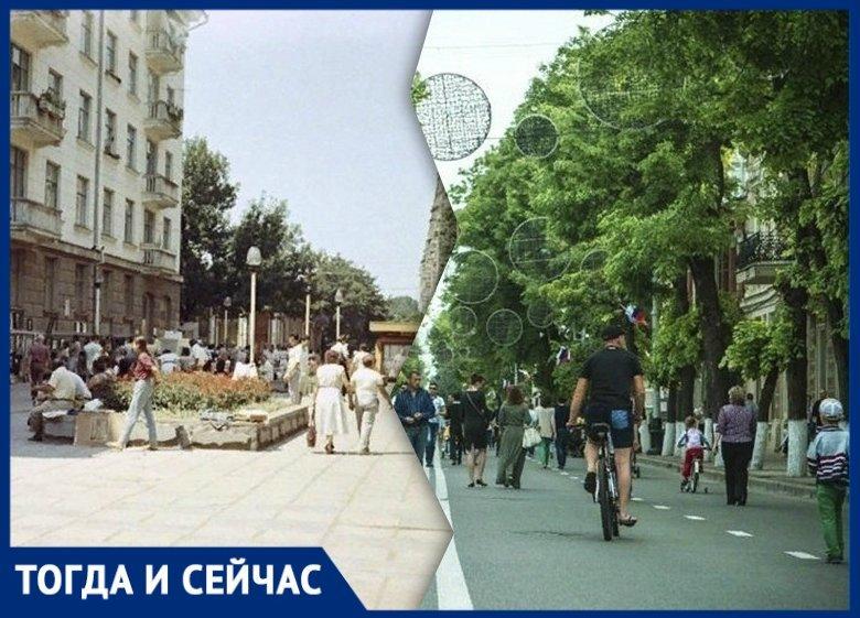 Как менялась главная улица Краснодара Красная