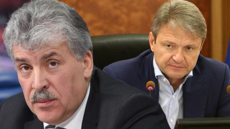 Павел Грудинин может заменить на посту министра Александра Ткачева, экс-губернатора Краснодарского края