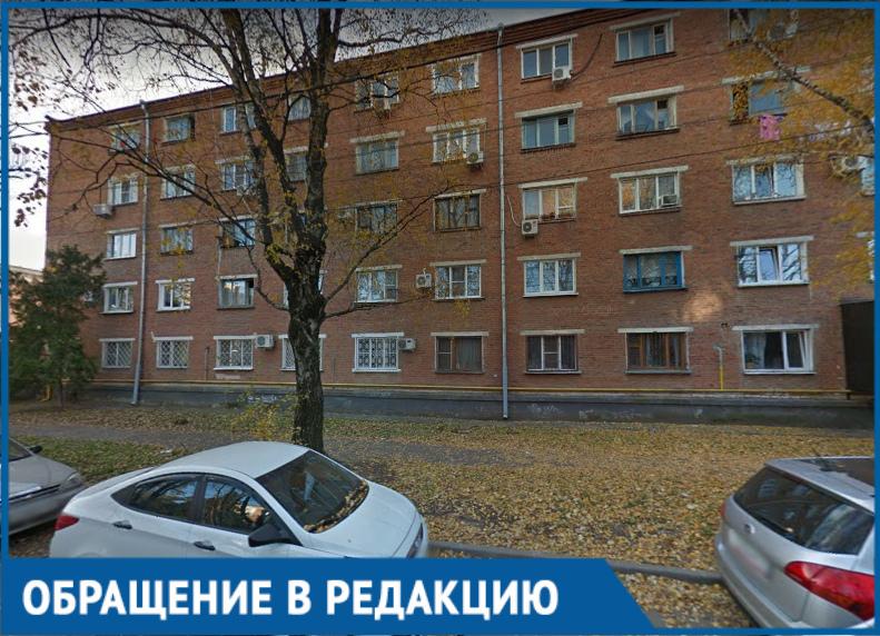 Почему инфляция  - 0,81%, а цены «ГУК-Краснодар» повышает на 5,1%? - читатель