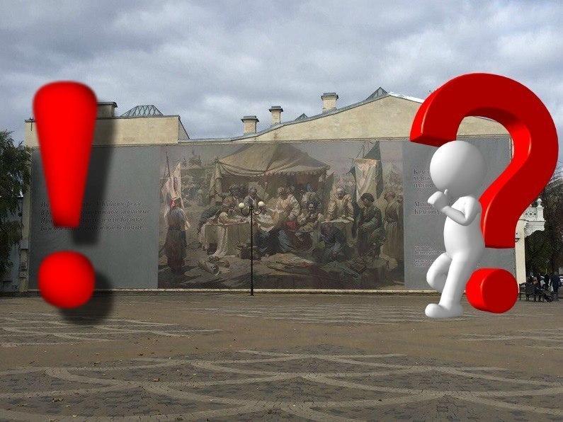 «Художник испортил казаками стену», - мнение краснодарцев